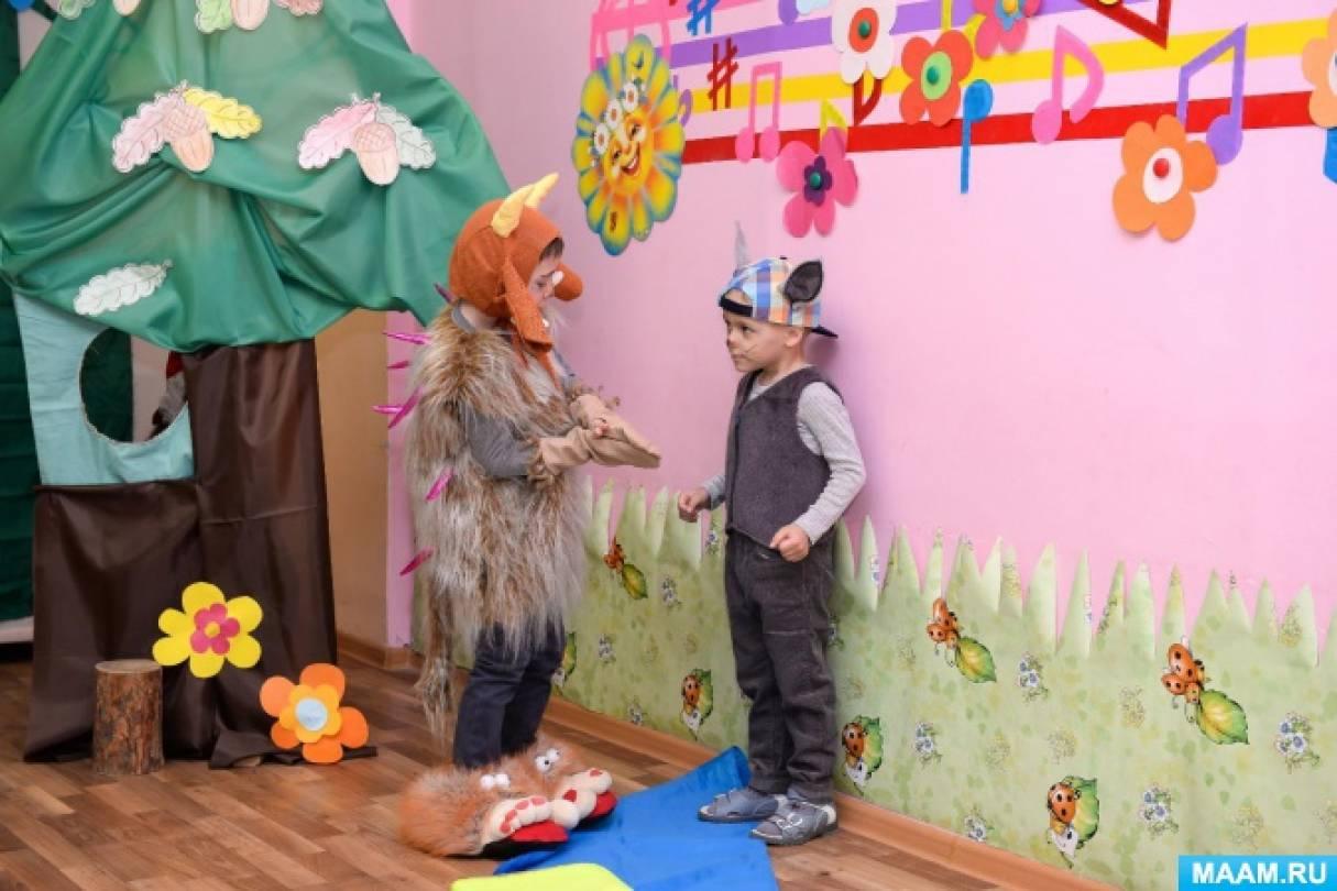 Современный детский спектакль «Груффало»
