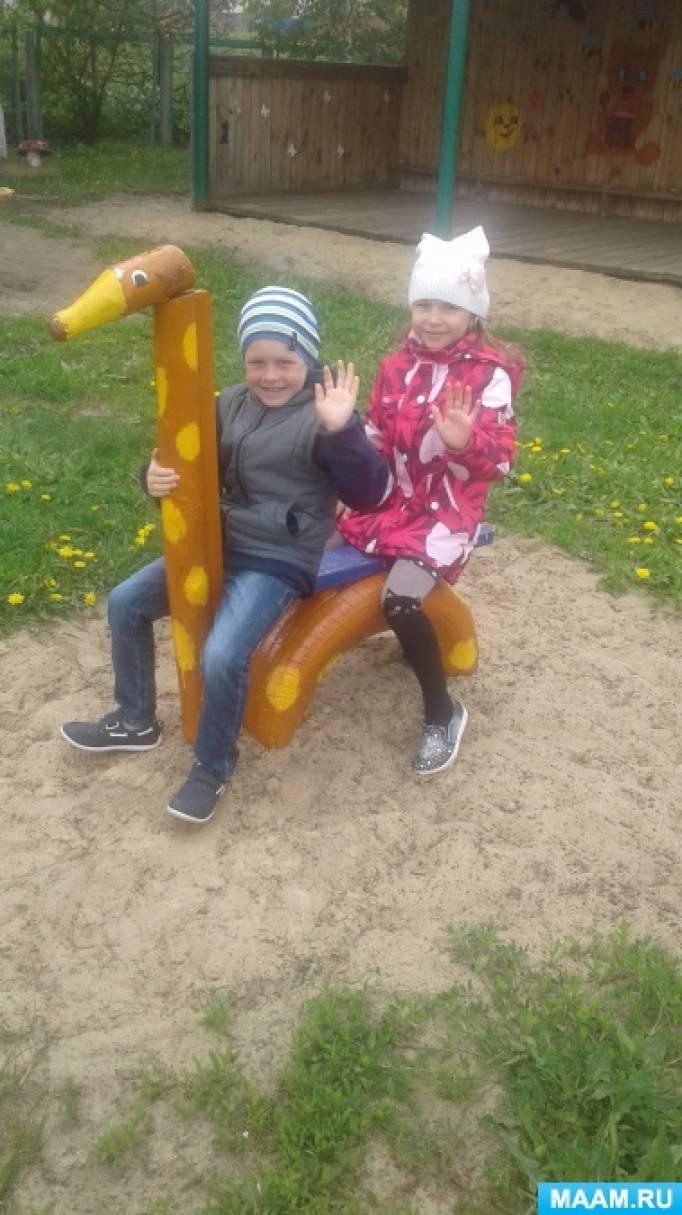 Игровая площадка в детском саду как оформить