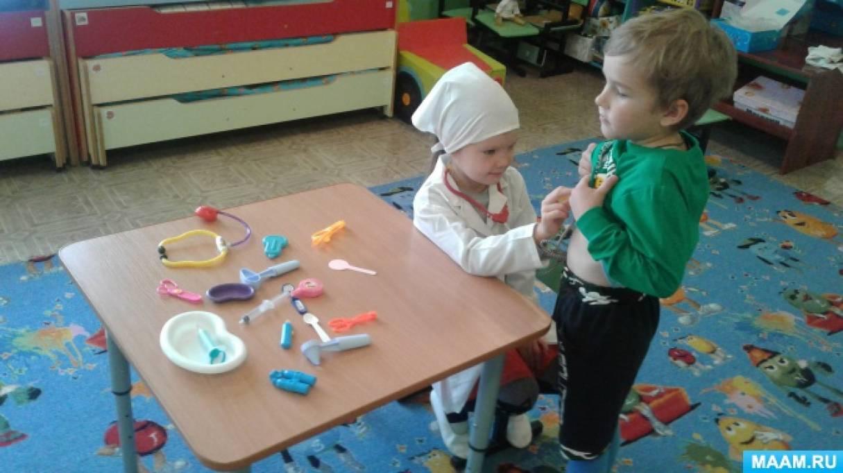 Неделя «Игры и игрушки» в детском саду