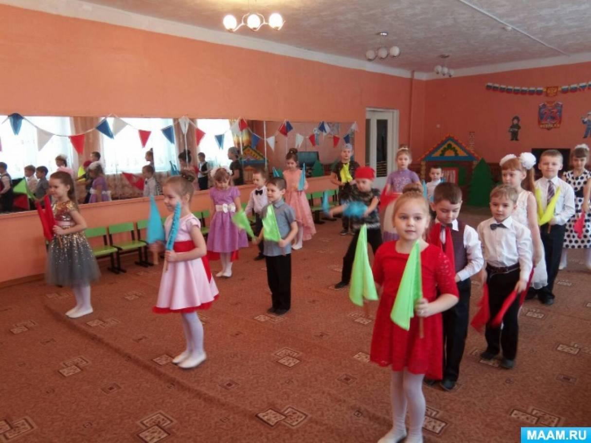 ❶Сценарии детсад 23 февраля|Хор турецкого концерт 23 февраля|Сценарий праздника 8 Марта для детей 1 младшей группы | детский сад | Pinterest||}