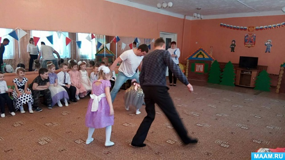 ❶Сценарии детсад 23 февраля|Юные защитники отечества в великой отечественной войне|Сценарий праздника 8 Марта для детей 1 младшей группы | детский сад | Pinterest||}