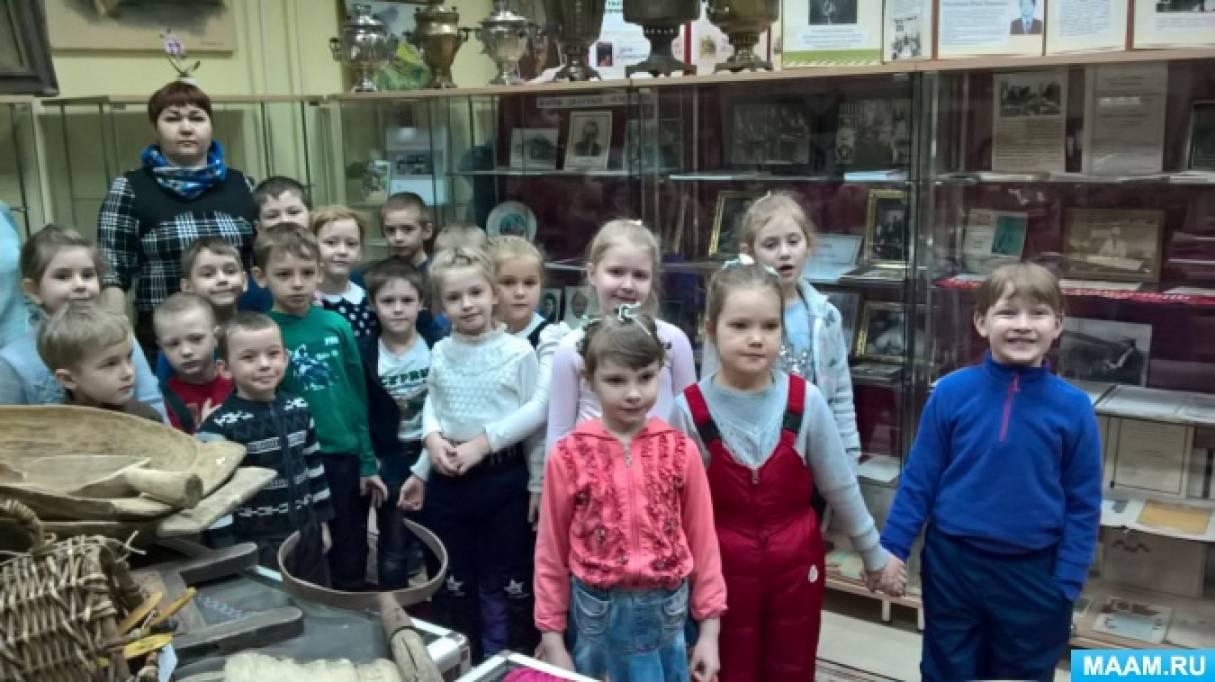 Экскурсия для дошкольников в краеведческий музей родного посёлка