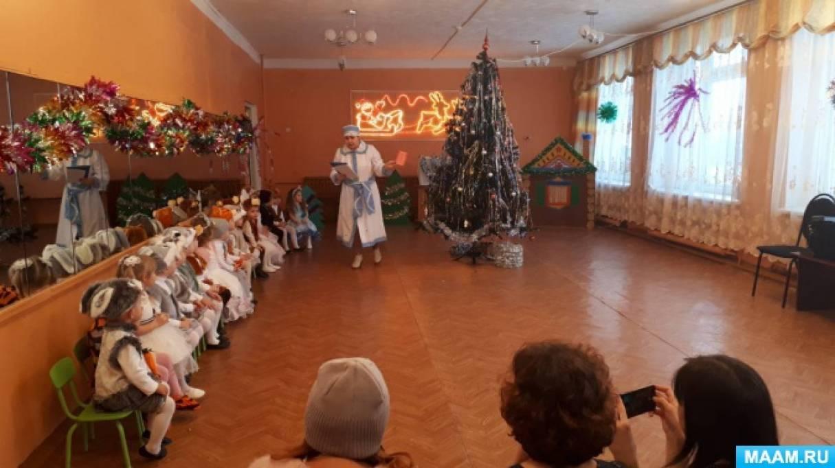 Сценарий новогоднего праздника с Петрушкой для детей второй младшей группы