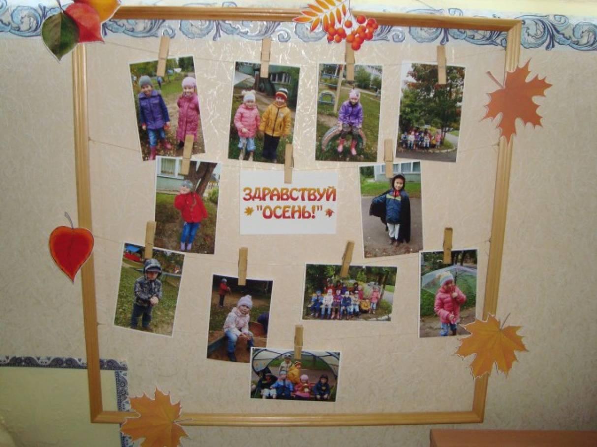 Как украсить раздевалку в детском саду своими руками осень 15