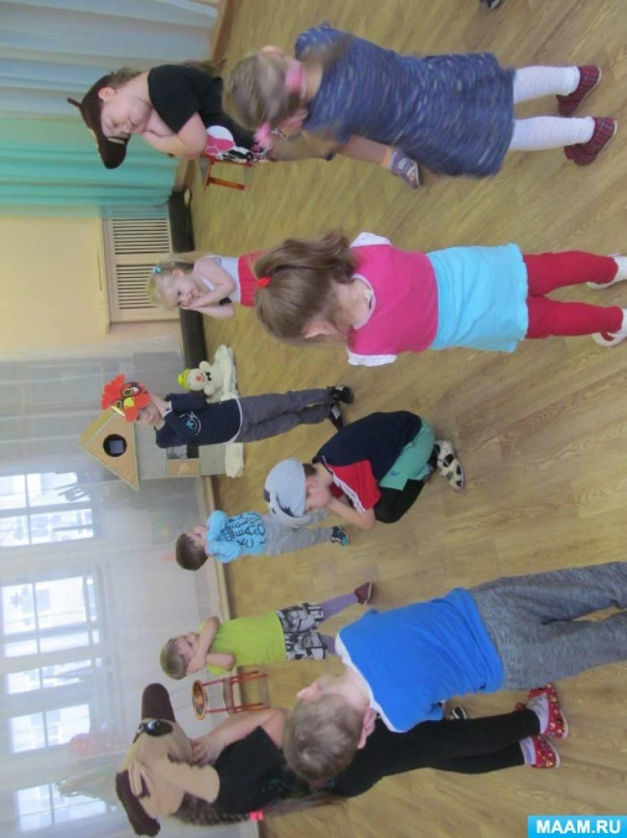 Развлечение в первой младшей группе по мотивам сказки «Заюшкина избушка»