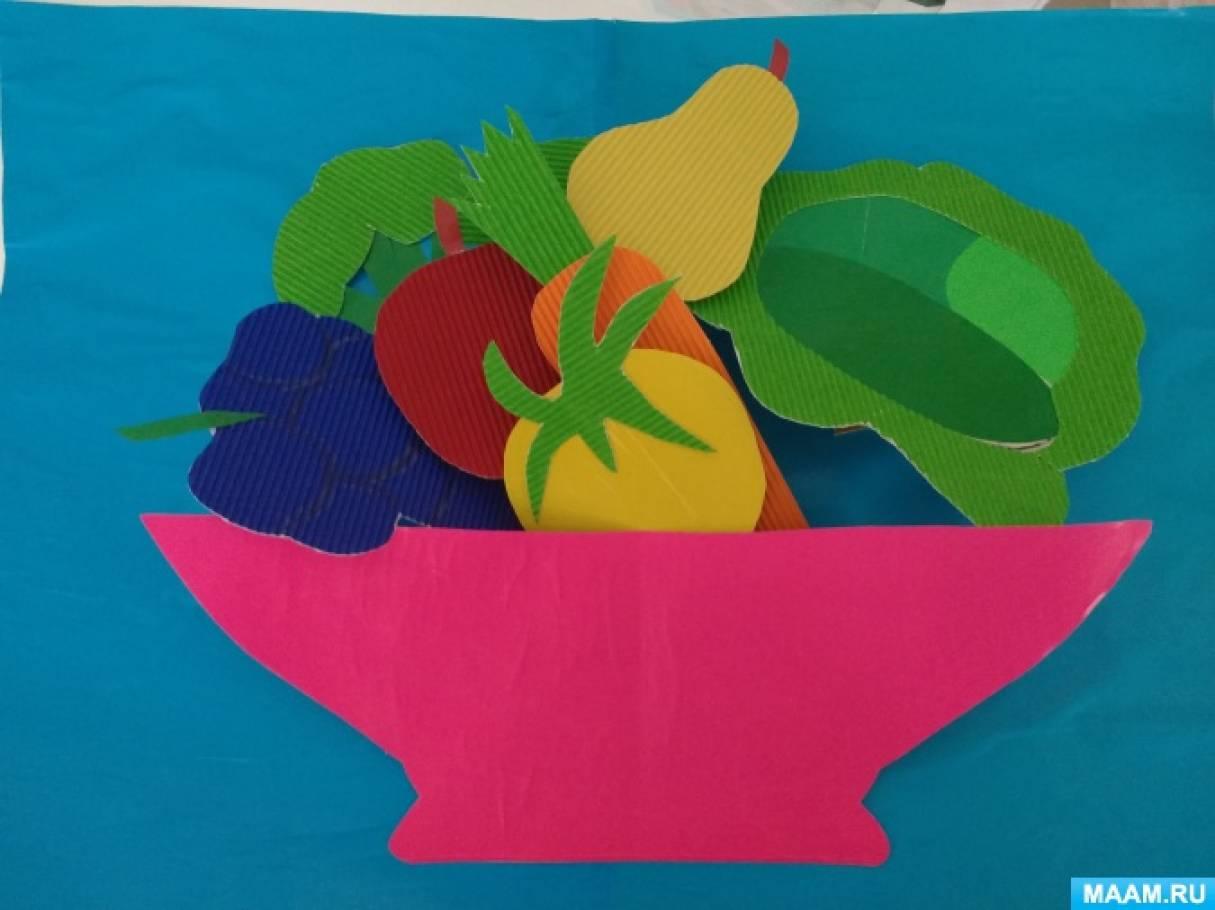 фрукты из цветной бумаги аппликация коробку для подарка