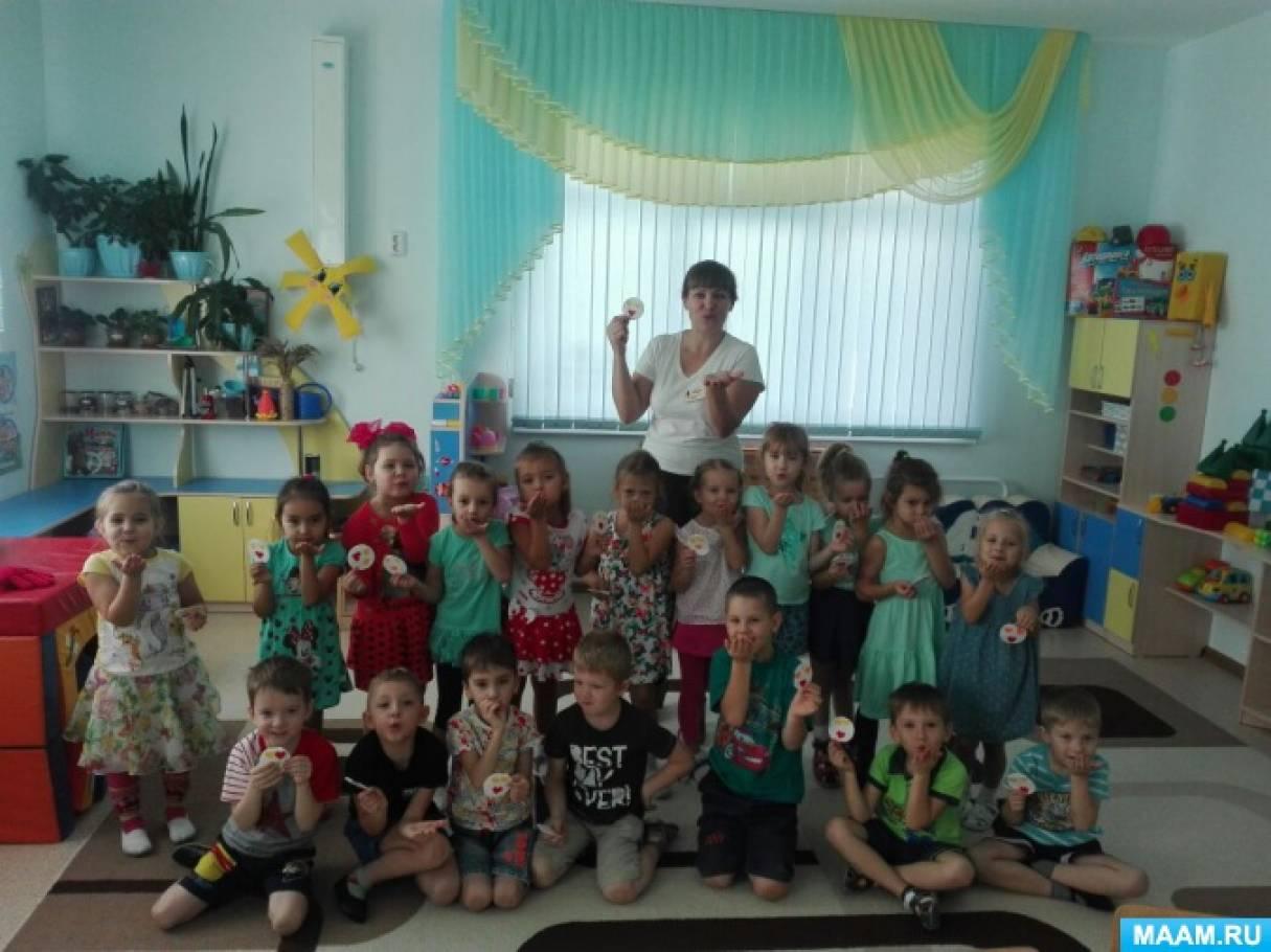Фотоотчет об акции по семейному воспитанию «1000 детских улыбок»