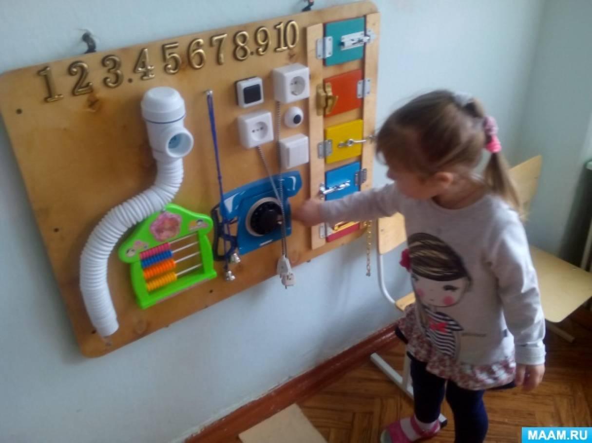 Бизиборд музыкальный в детском саду своими руками
