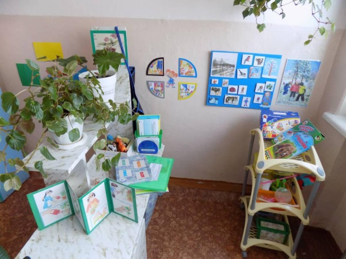 доклад экологическое воспитание на младшей второй группе по фгос