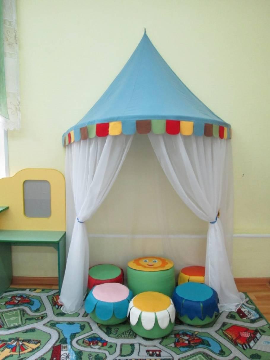 Уголок уединения для детей в детском саду