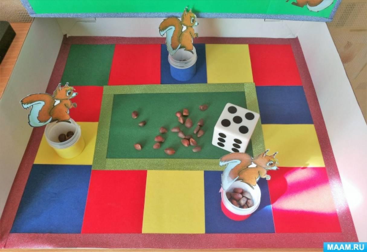 Настольная игра «Веселые бельчата»