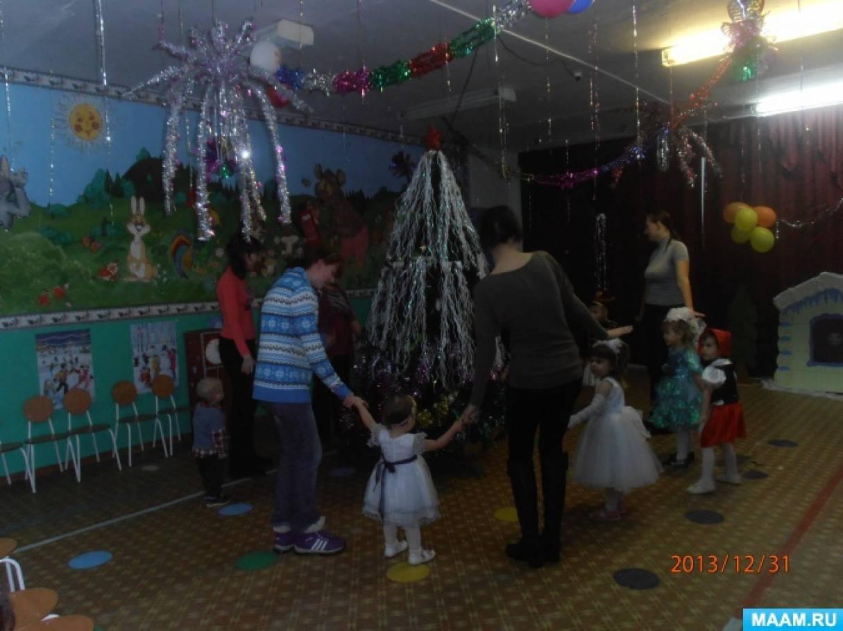 Сценарий новогоднего утренника в младшей группе «Колокольчик ледяной всех зовет на ёлку»