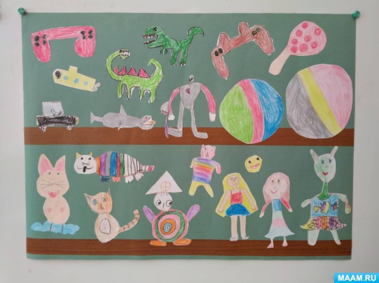 Конспект занятия по рисованию «В магазине игрушек» для детей старшего дошкольного возраста