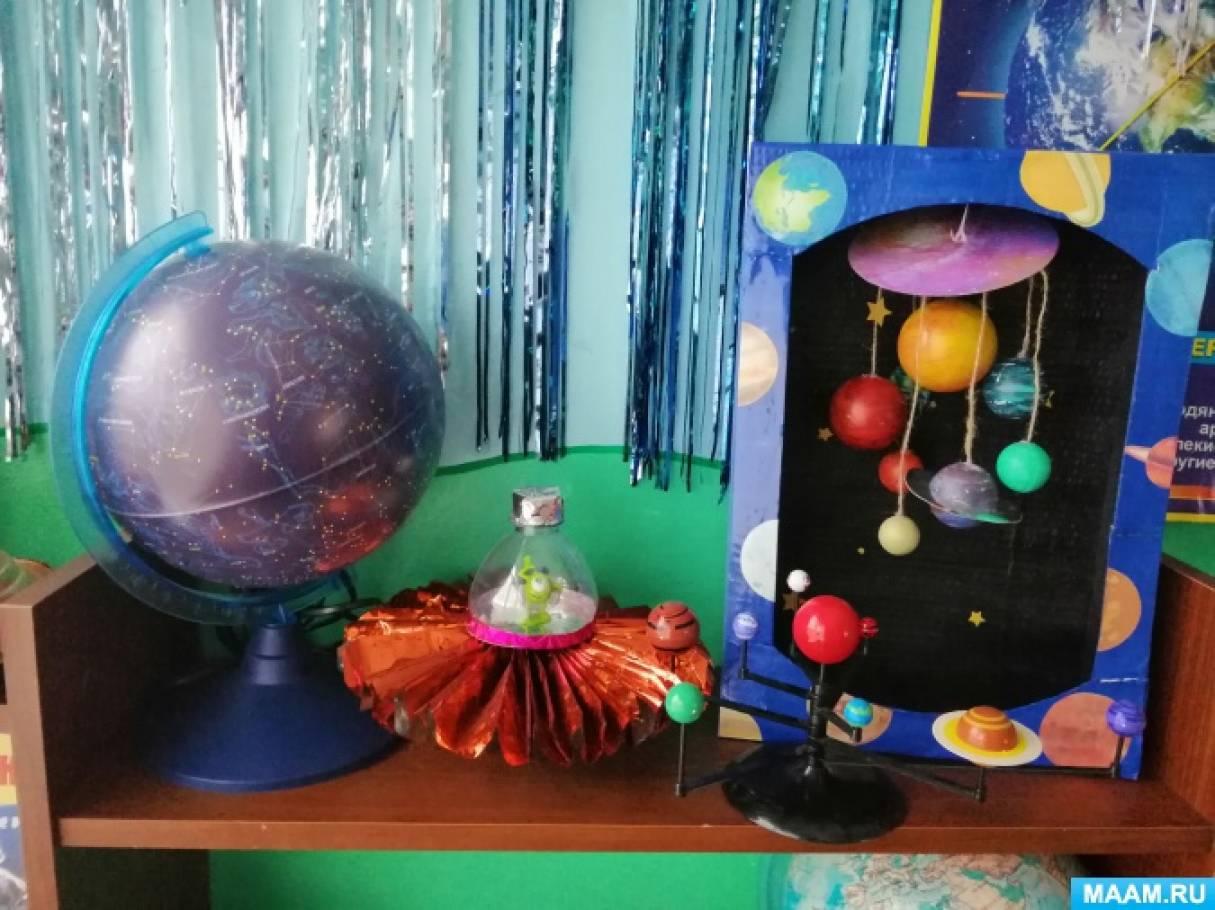 иметь фото мини музей космос это