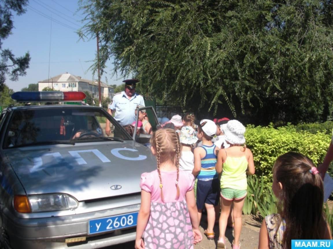 развлечение знакомство с правилами дорожного движения в средней группе