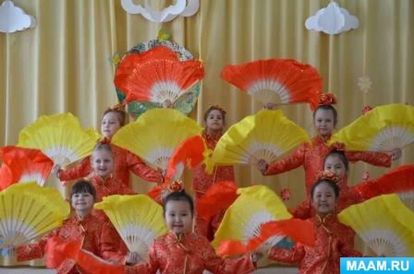 Интернациональное воспитание дошкольников средствами танца