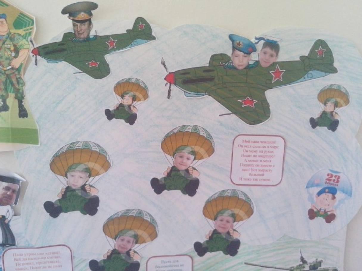 Шаблоны к 23 февраля для плаката в детсад, для