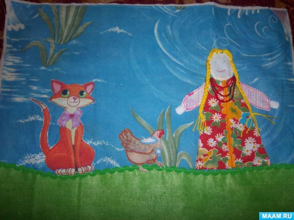 Лоскутная страничка в книгу сказок Татьяны Кирюшатовой