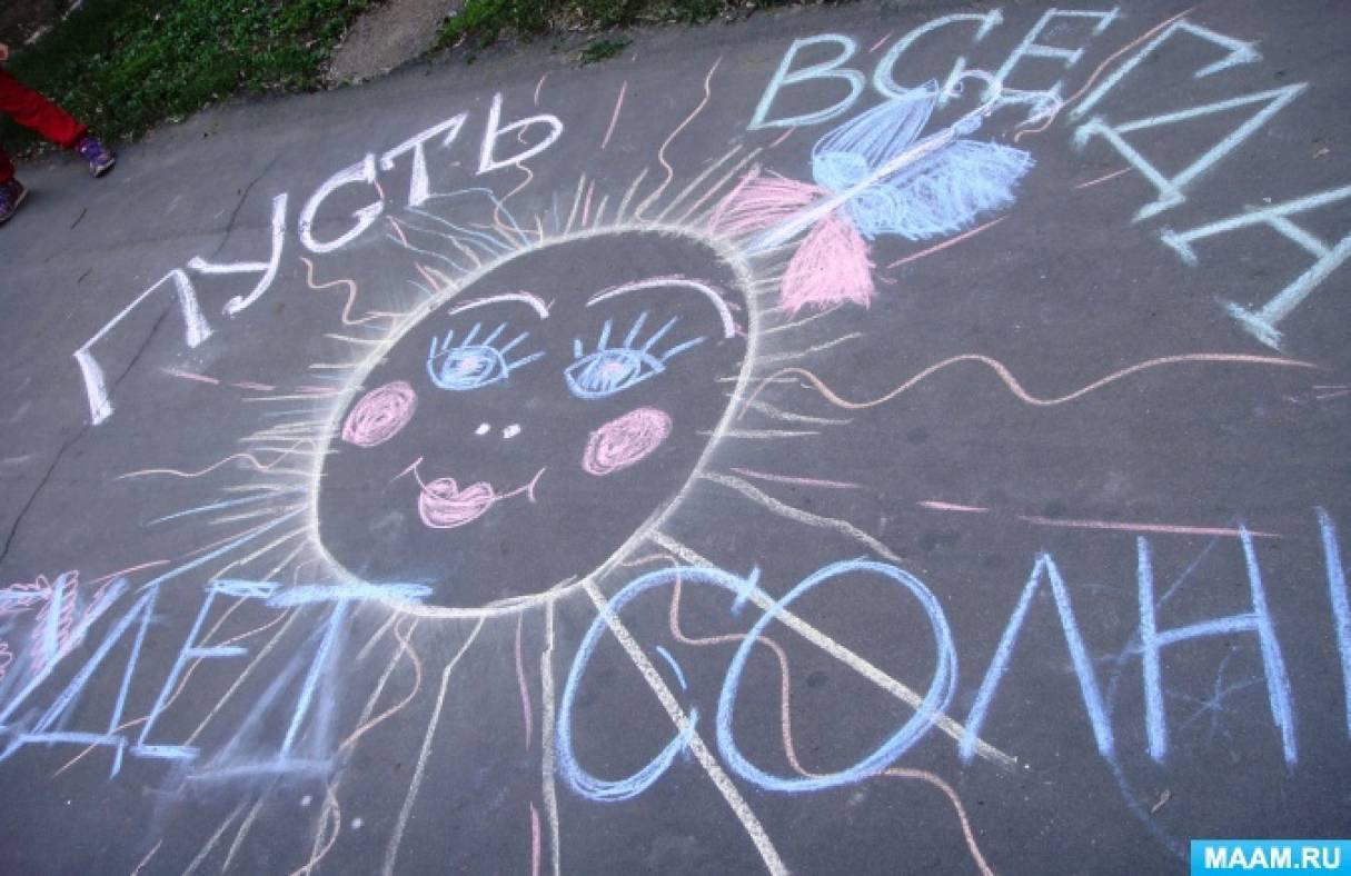 Фото отчет детских работ в честь празднования Дня Солнца.