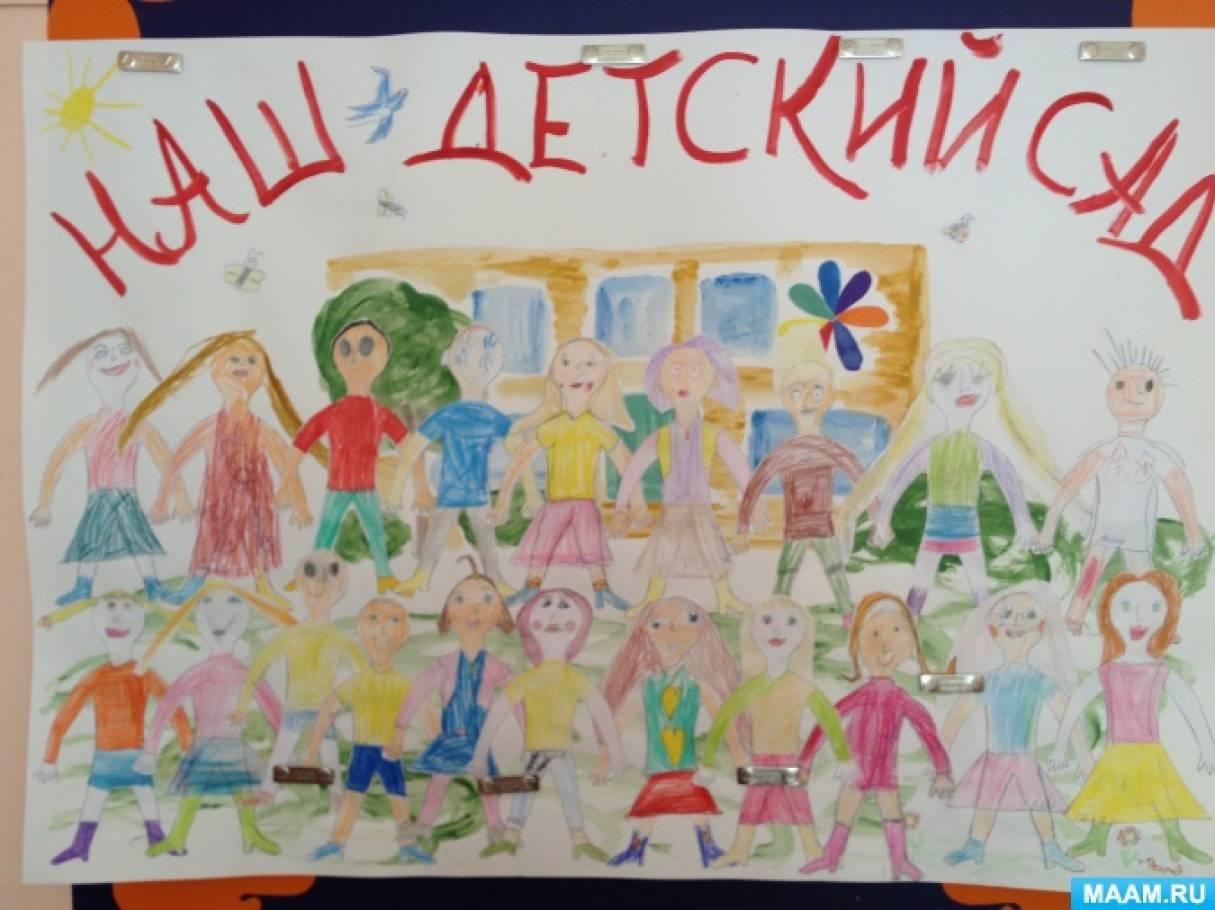 Работы для детского сада 34