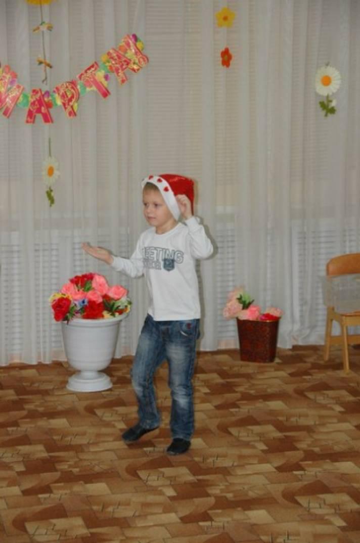 Гифки с днём рождения марина