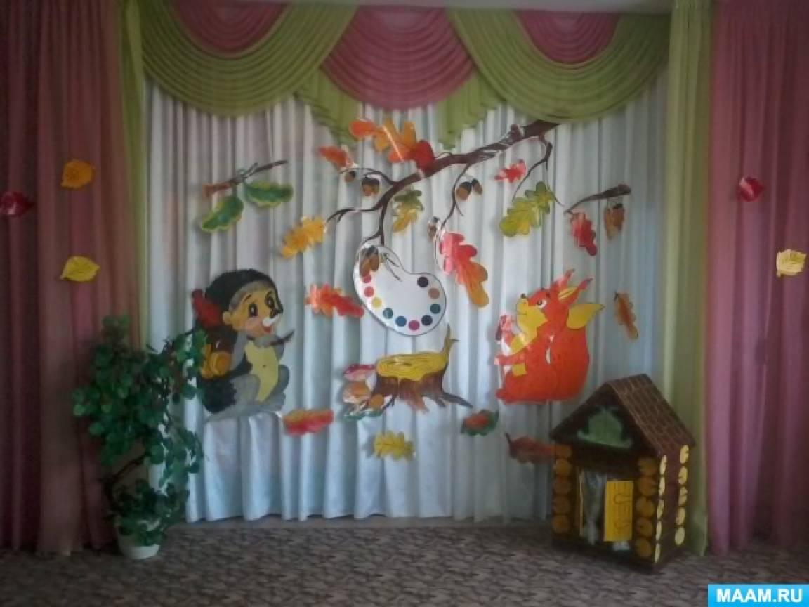 Фольклорный осенний праздник «Золотая красавица Осень» для детей средней группы