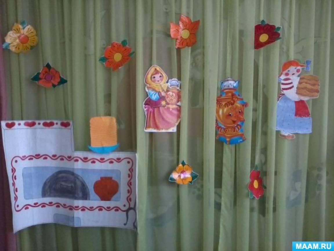 Методическая разработка сценария фольклорного праздника для детей всех возрастных групп «Ай да Пасха, чудо-праздник!»