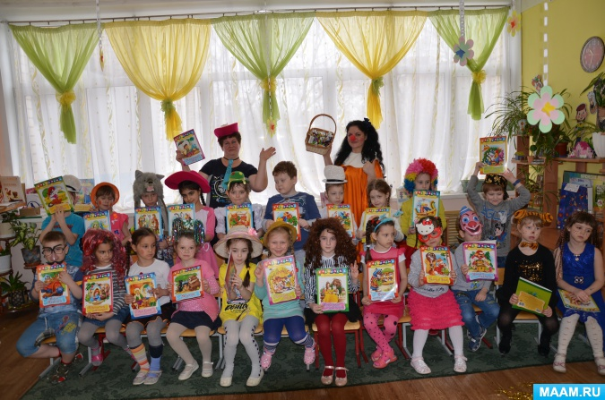 Сценарий развлечения «1 апреля» для подготовительной к школе группы