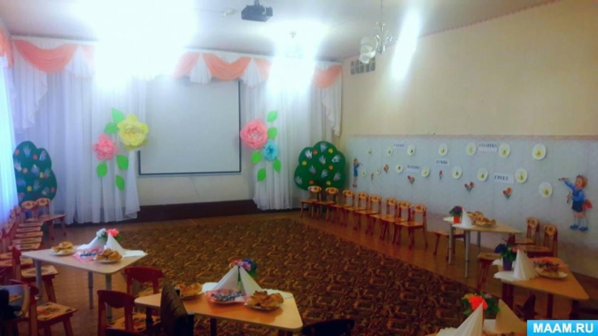 Сценарий развлечения для детей старшей группы и их родителей «День матери»