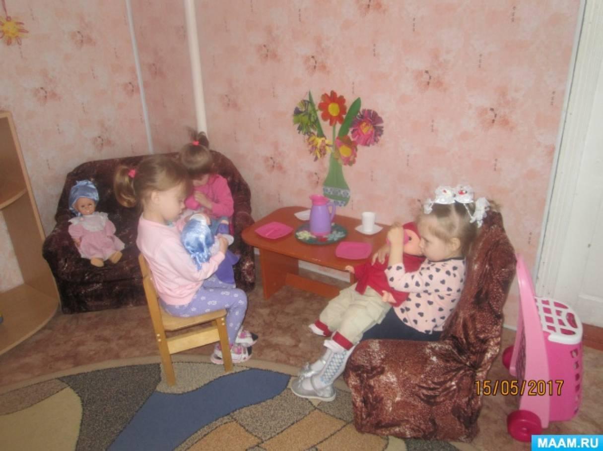 Проект «Любимая игрушка» для детей первой младшей группы