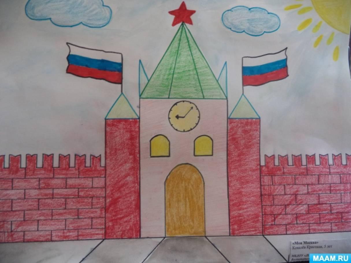 Справка по результатам участия в районном заочном конкурсе рисунков «Я рисую символы России»