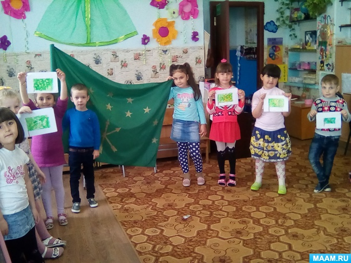 Справка о подготовке и проведении Дня Государственного флага Республики Адыгеи