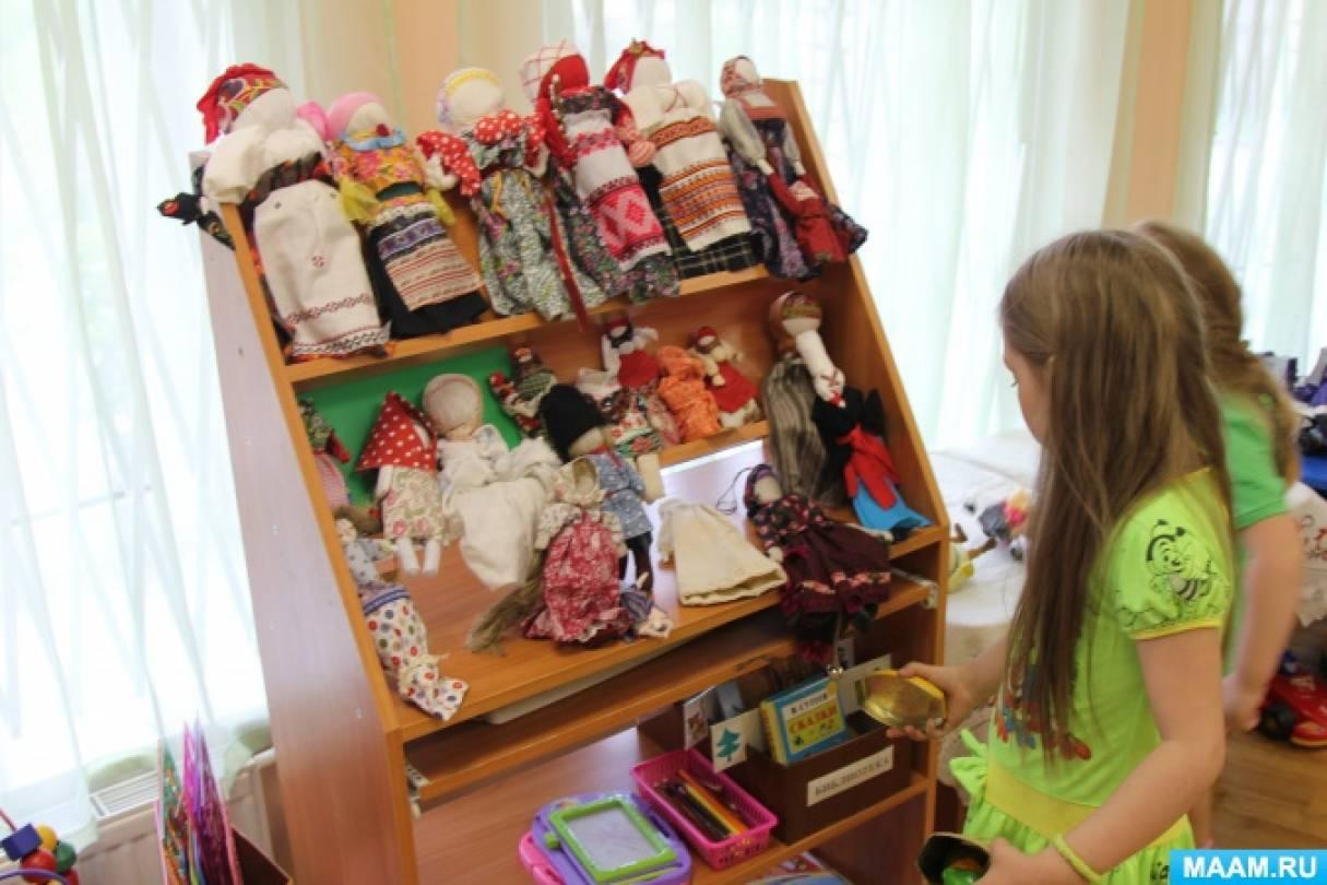 Мастер-класс «Моя первая мягкая кукла». Изготовление русской народной куклы из ткани совместно с родителями