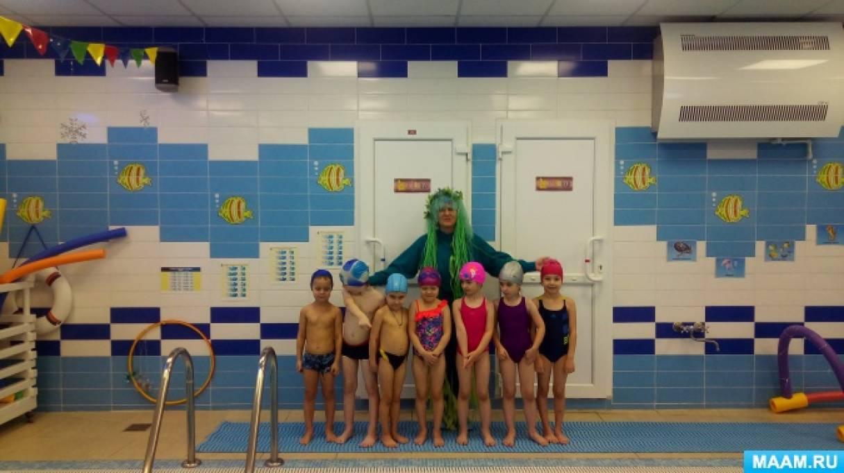 Досуг в бассейне в старшей группе «Новогодние проделки Кикиморы»