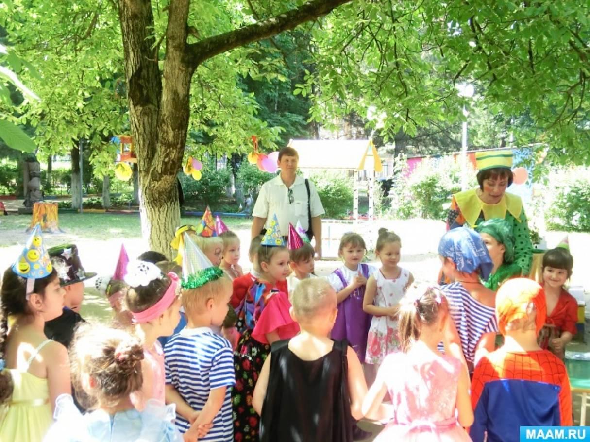 Сценарий праздника, посвящённого Дню защиты детей