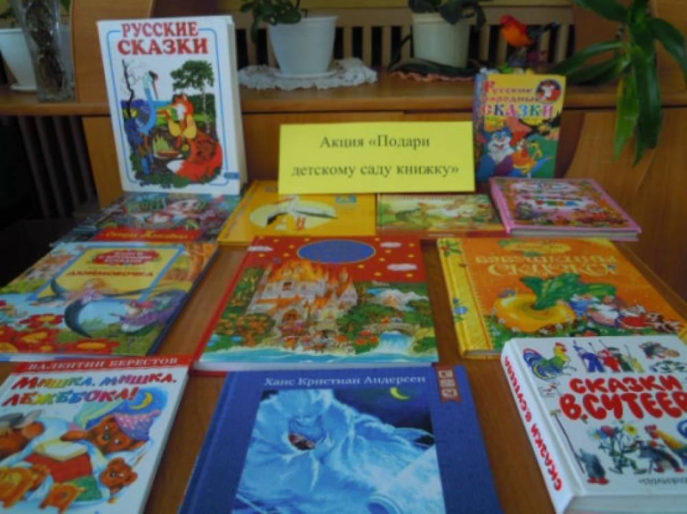 игры на знакомство воспитателя с детьми средней группы