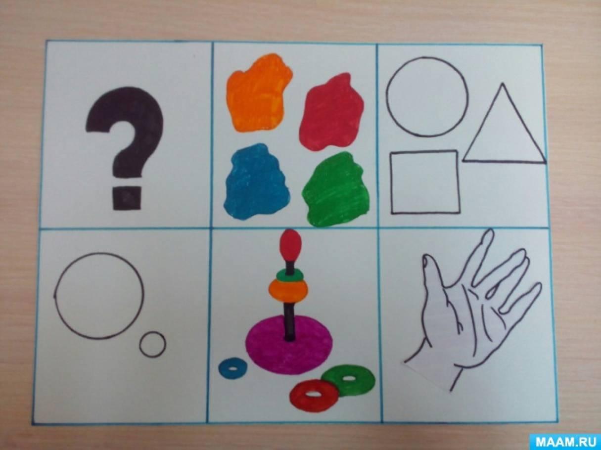 Аппликация как вид художественной деятельности детей дошкольного возраста 163