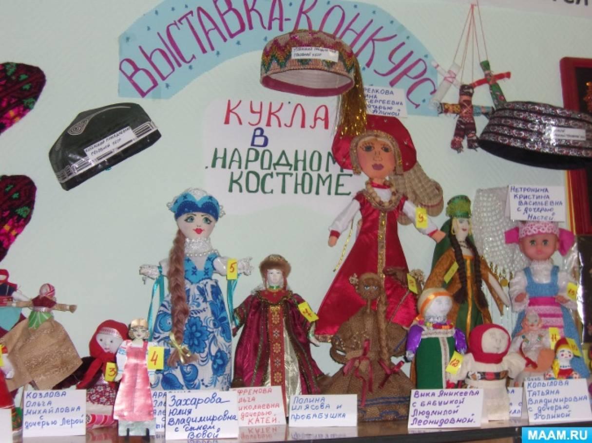 занятие на тему знакомство с русской избой
