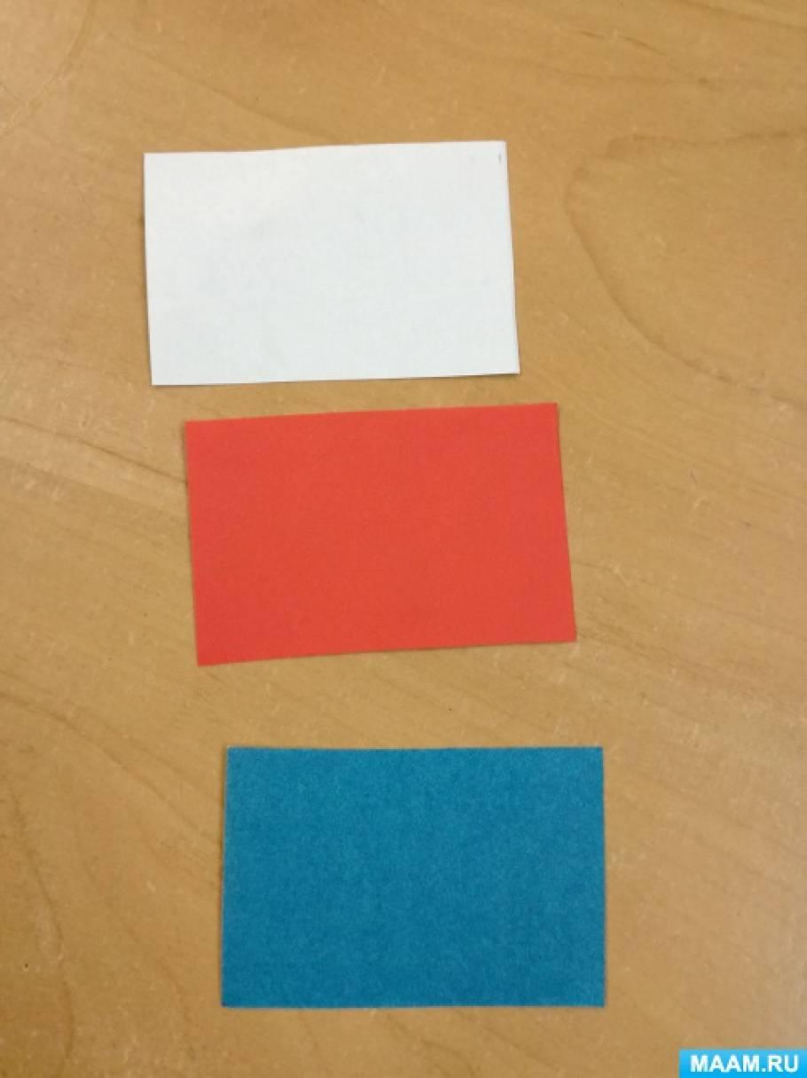 конспект занятия по аппликации с пошаговым фото отделку для поверхности