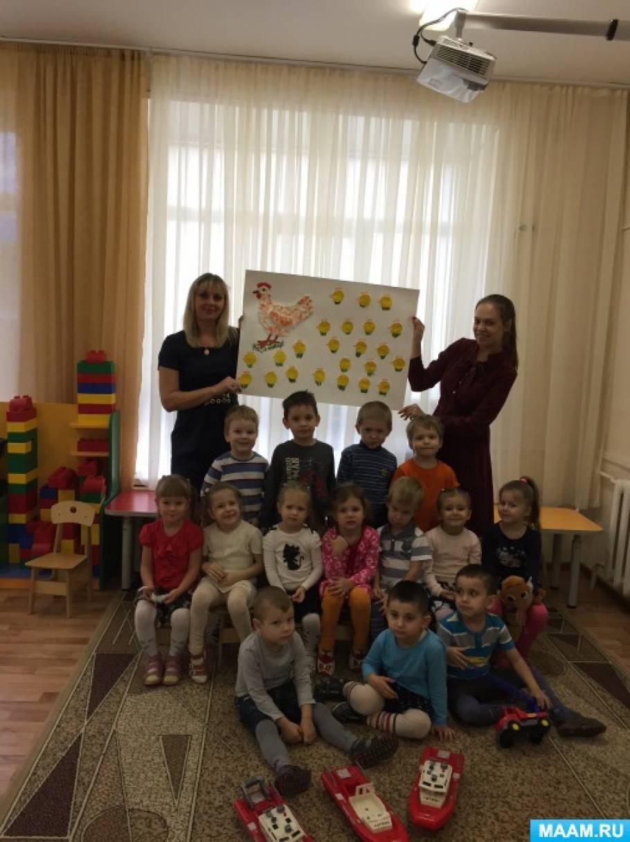 Фотоотчет об инклюзивном мероприятии по закреплению знаний о сказках с дошкольниками с ОВЗ