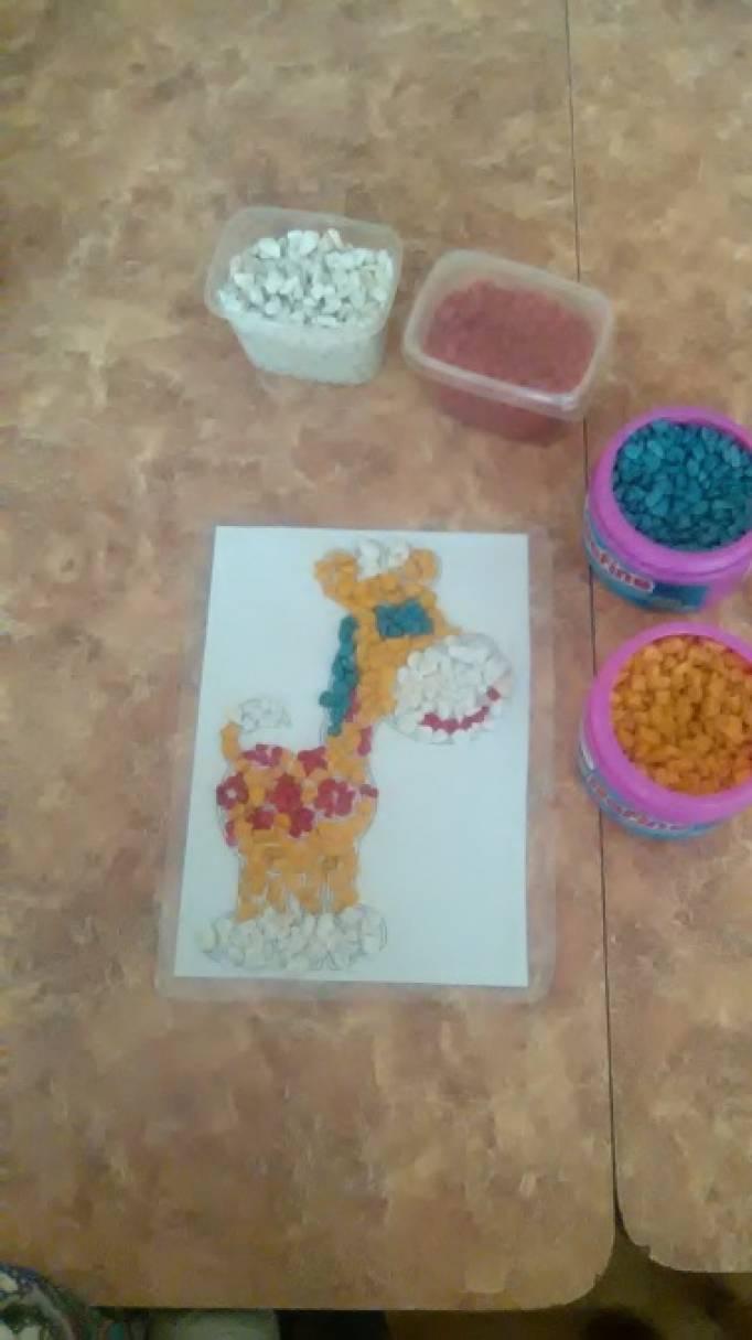 Дидактическая игра «Разноцветные камешки»