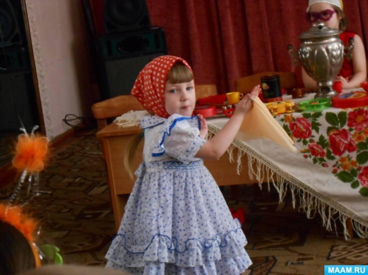 Пятилетка с днем рождения слушать