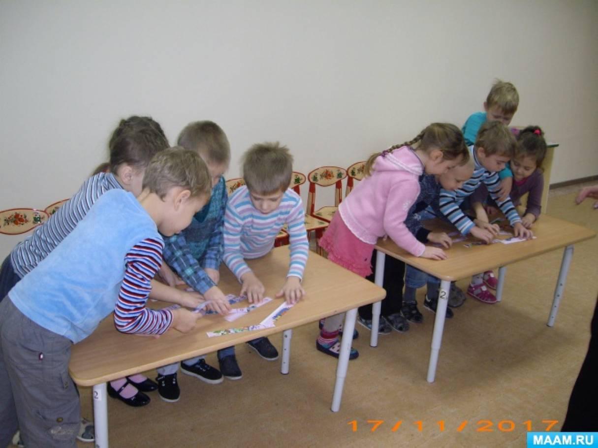 Мы играли, мы считали. Математические игры в различных видах деятельности дошкольников
