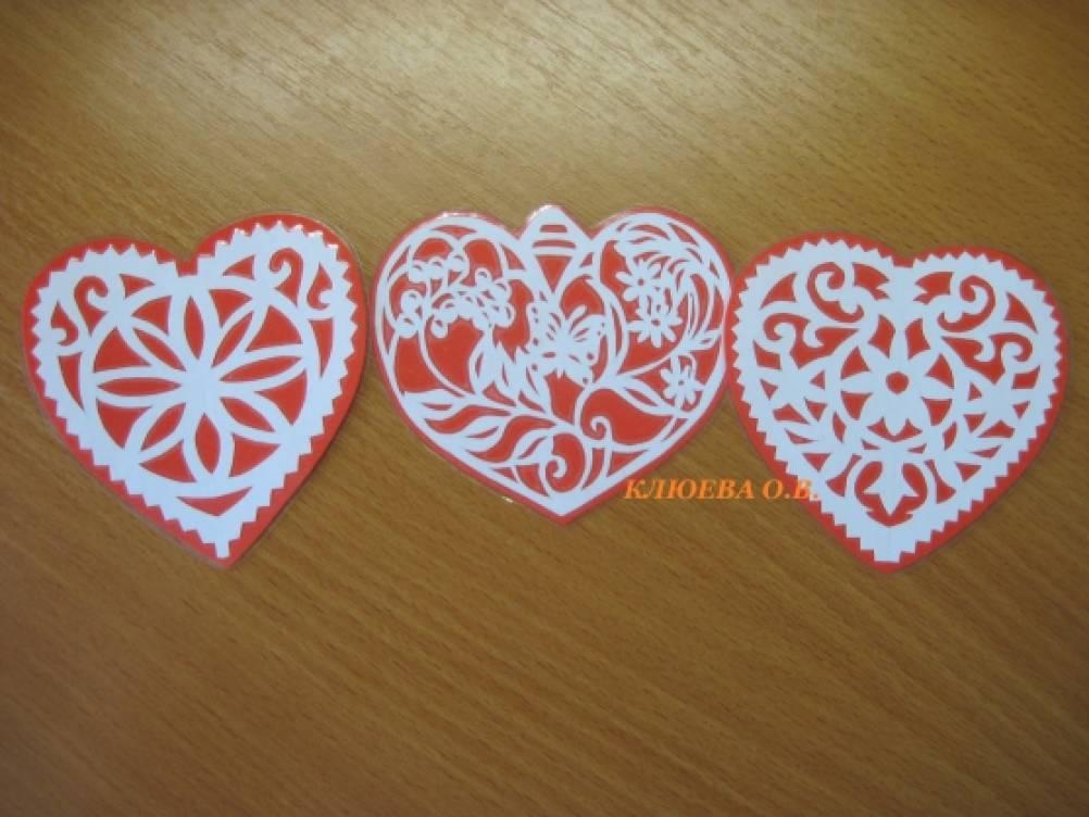 Дарите любовь близким…» (Идеи подарков к Дню Святого Валентина)
