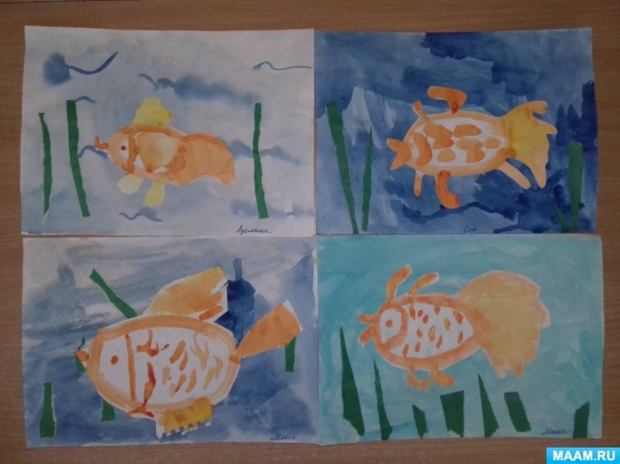 Конспект занятия по художественно-эстетическому развитию (рисование) в средней группе «Золотая рыбка»