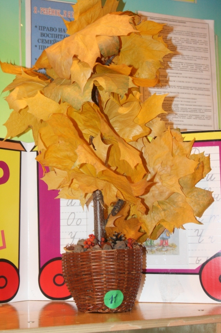 Осенние поделки осенний лес