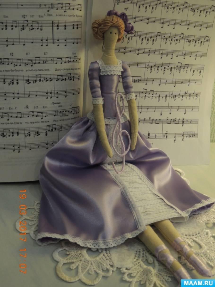 Мастер-класс по созданию тильды «Фея Музыки»