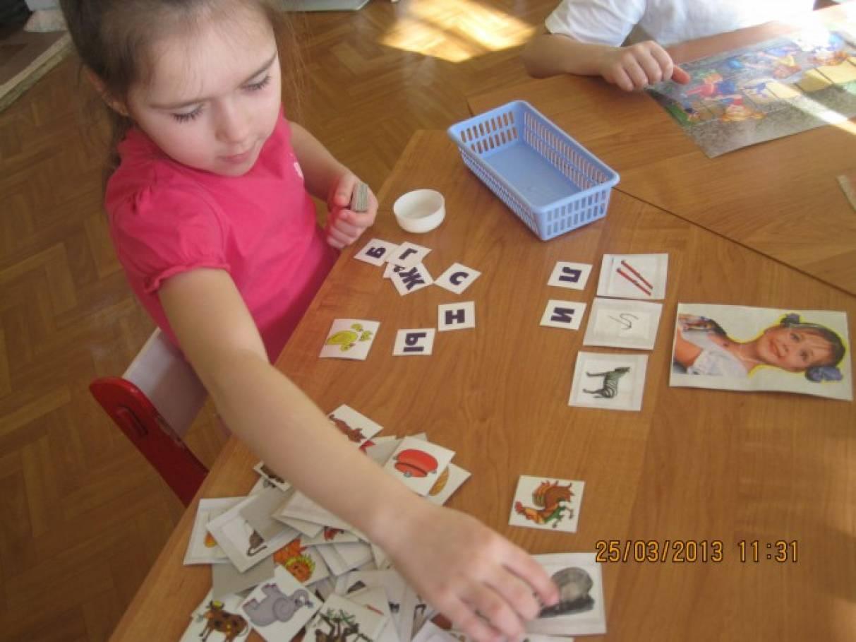 Консультация для воспитателей. «Упражнения и игры по звуковой культуре речи»
