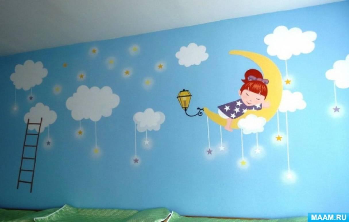 Картинки оформления спальни в детском саду