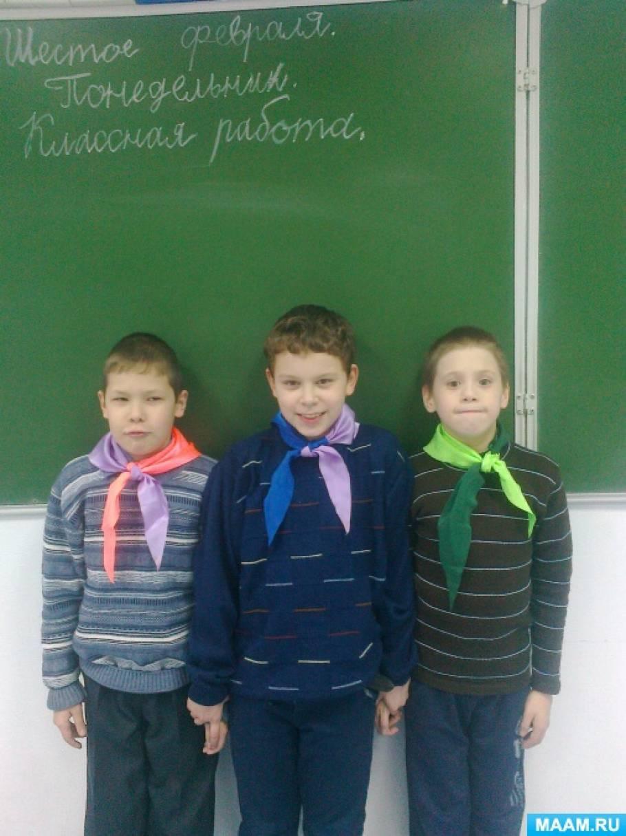 Дополнение к пояснительной записке к воспитательной программе «Расту гражданином» для детей с ОВЗ 5–10 классов